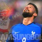 Noda Olivier Giroud Setelah Antar Prancis Juara Piala Dunia 2018