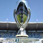 Skuat Real Madrid dan Atletico Madrid Jelang Piala Super Eropa